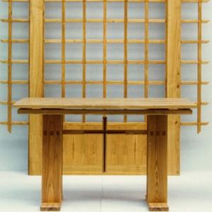 H & L Chapel furniture copy
